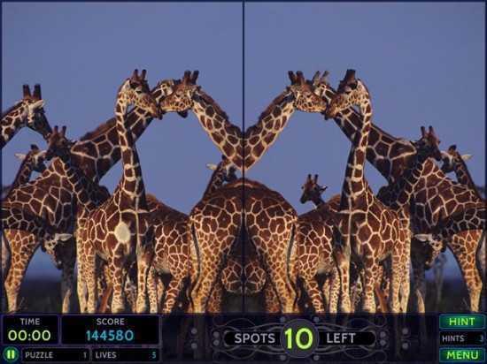 تحميل لعبة ايجاد الفرق بين الصورتين Just Spot
