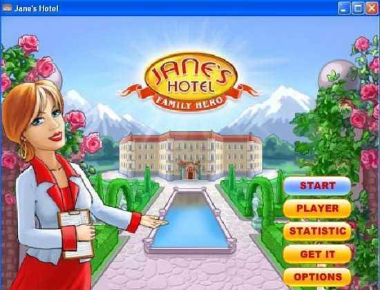 تحميل لعبة ادارة الفندق Jane's Hotel