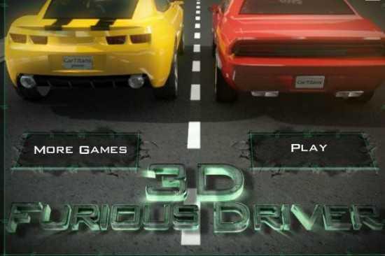 تحميل لعبة قيادة السيارة من الداخل Furious Driver