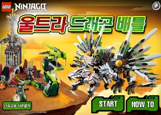 لعبة قتال النينجا Ninjago Dragon Battle