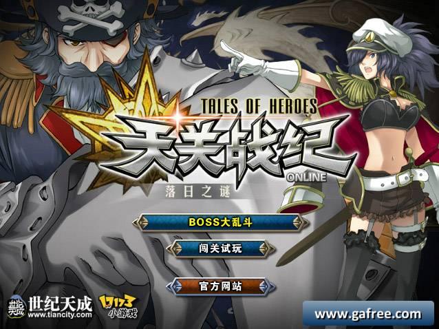 لعبة قتال الابطال Tales of Heroes