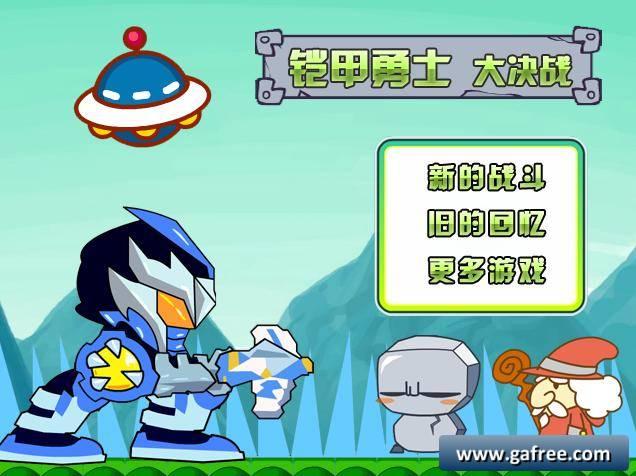 لعبة البطل الخارق Warrior Battle