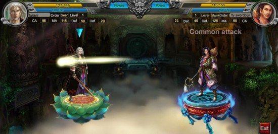 لعبة حرب الاساطير