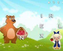 لعبة تعلم الانجليزية English For Children