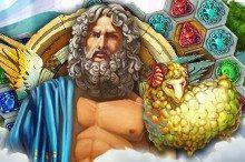 لعبة العصور القديمة Heroes of Hellas 2