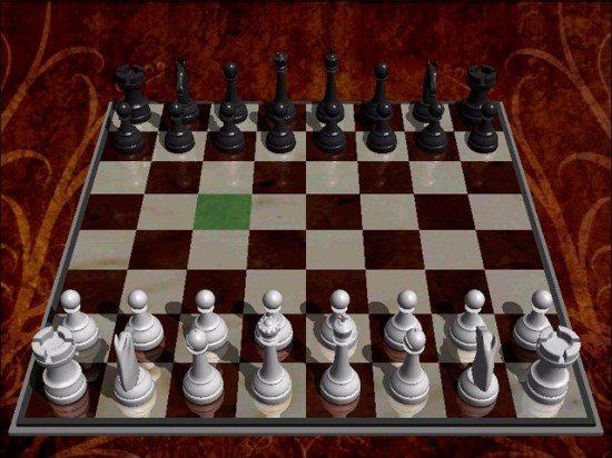 لعبة شطرنج للتحميل Xing Chess