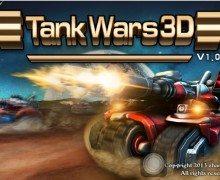 تحميل لعبة الدبابات الحديثة Tank World War 3D