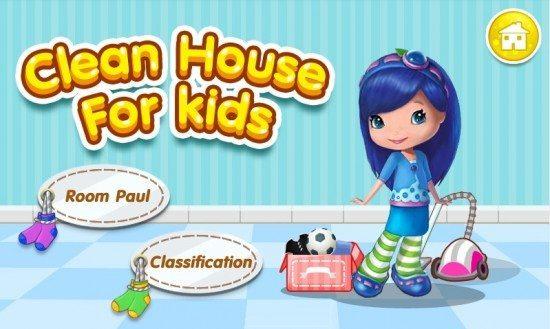 تحميل العاب تنظيف المنزل Clean House for Kids
