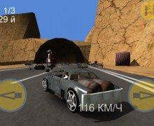 تحميل لعبة سباق المحترفين Crush Race 3D