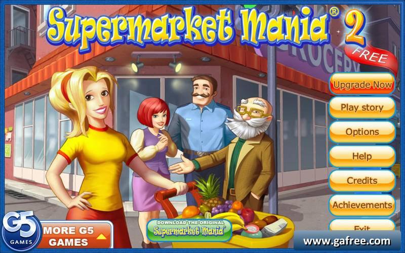 تحميل لعبة السوبر ماركت مانيا Supermarket Mania