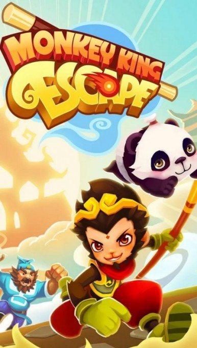 تحميل لعبة ملك القرود Monkey King Escape