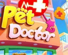 تحميل لعبة طبيب الحيوانات الاليفة Pet Doctor