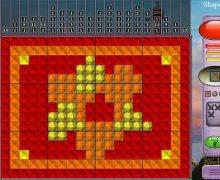 تحميل لعبة الغاز الفسيفساء Worlds Greatest Places Mosaics