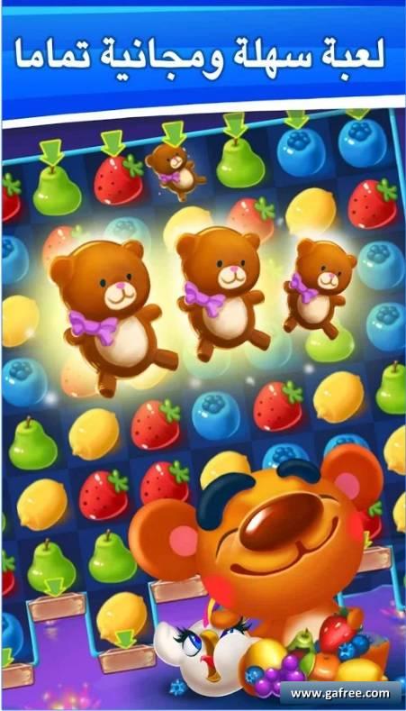تحميل لعبة sweet fruit candy للكمبيوتر