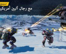 تحميل لعبة حرب الروبوتات War Robots