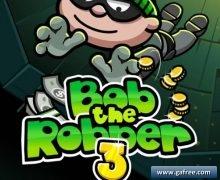 لعبة بوب الحرامي الشريف Bob The Robber 3