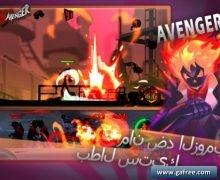 تحميل لعبة ستيك مان ضد الزومبي Zombie Avengers-Stickman War Z