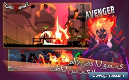 تحميل لعبة ستيك مان ضد الزومبي Zombie Avengers-Stickman War Zتحميل لعبة ستيك مان ضد الزومبي Zombie Avengers-Stickman War Z