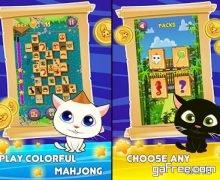 تحميل لعبة القطة للكمبيوتر Mahjong Titan Kitty