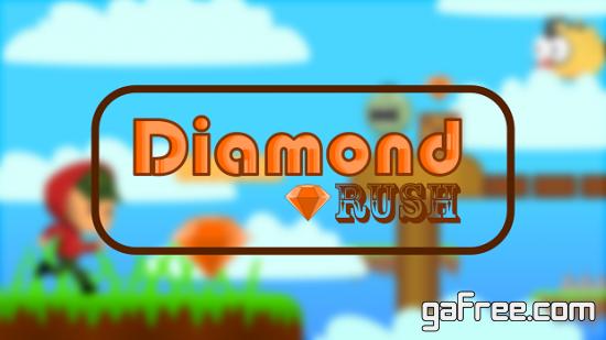 تحميل لعبة الفتى المغامر Diamond Rush