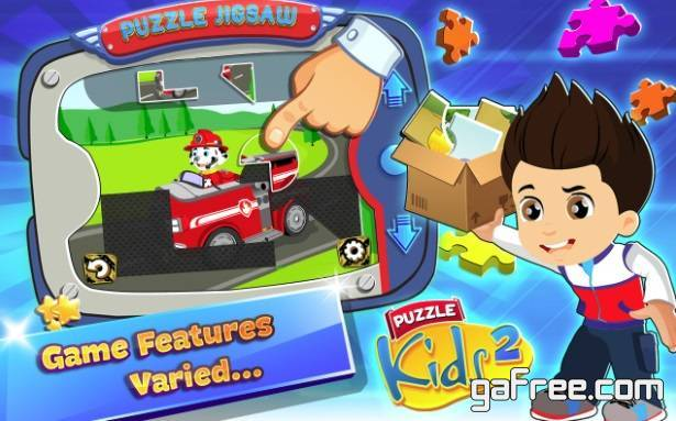 تحميل لعبة تركيب الصور puzzle
