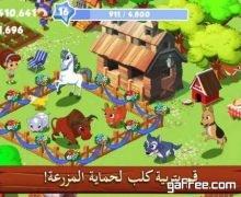 تحميل لعبة المزرعة الجديدة للاندرويد Green Farm 3