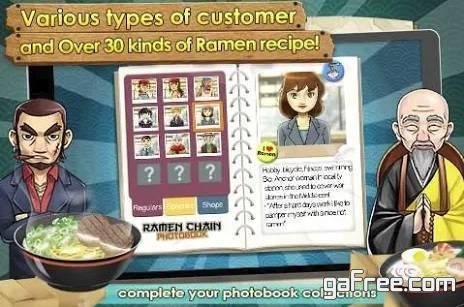 تحميل لعبة مطعم الوجبات السريعة للاندرويد Ramen Chain