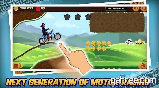 تحميل لعبة رسم مسار الدراجة النارية للاندرويد Road Draw 2