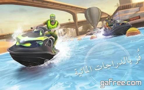 تنزيل لعبة سباق دراجات البحر Top Boat
