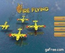 تحميل لعبة اطفاء الحريق مجانا للايفون Fire Flying