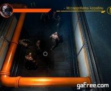 تحميل لعبة قتال في محطة الفضاء Florescene