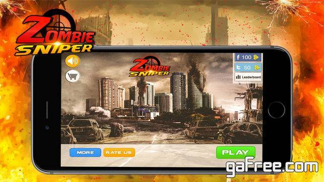 تحميل لعبة مكافحة الزومبي Death House of Zombies