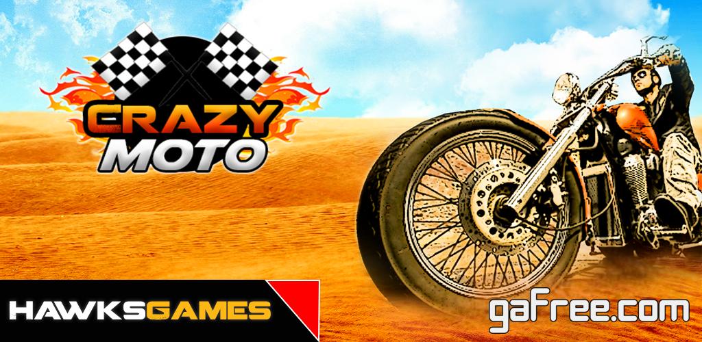 تحميل لعبة الدراجات النارية المجنونة Daddy Moto Racing