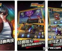 تحميل لعبة الكونغ فو للايفون Kung Fu Fighter-Classic