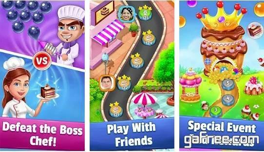 تحميل لعبة الفقاعات و الطابات الملونة مجانا Pastry Pop Blast