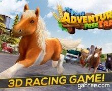 تحميل لعبة مغامرات بوني My Pony Adventure