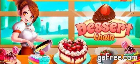 تحميل لعبة الطبخ للايفون Dessert Chain: A Cooking Story