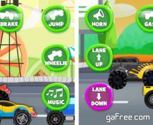 تحميل العاب سواقة سيارات للاطفال Fun Kids Cars