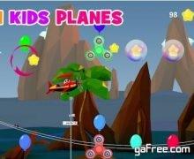 تحميل لعبة قيادة الطائرات للاطفال Fun Kids Planes Game
