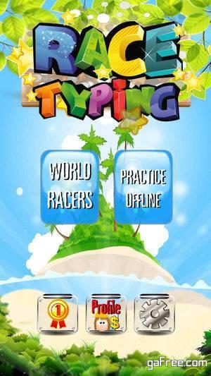 تحميل لعبة تسلية وتحدي للايفون Race Typing