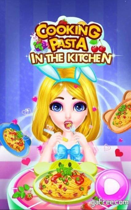 تحميل لعبة طبخ المكرونة Cooking Pasta In Kitchen