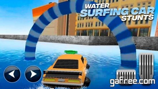 تحميل لعبة السيارة المائية للاندرويد Water Surfing Car Stuntsتحميل لعبة السيارة المائية للاندرويد Water Surfing Car Stunts