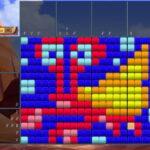 لعبه مغامرات ذكاء للكمبيوتر Adventure Mosaics