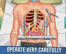 لعبة جراحة القلب المفتوح Open Heart Surgery