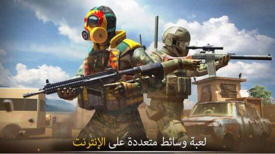 لعبة اطلاق نار للكمبيوتر Striker Zone 2