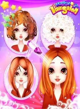 تحميل لعبة صالون التجميل مكياج وقص شعر ومناكير 2