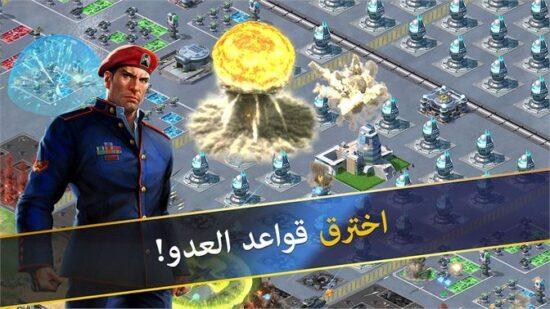 تنزيل وتحميل لعبة العالم تحت السلاح حارب من أجل أمّتك! 2