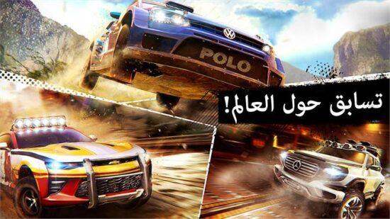 لعبة سباق سيارات للكمبيوتر 2021 Asphalt Xtreme 2