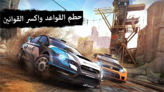 لعبة سباق سيارات للكمبيوتر 2021 Asphalt Xtreme