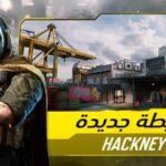 تحميل لعبة كول أوف ديوتي: موبايل Call of Duty Mobile